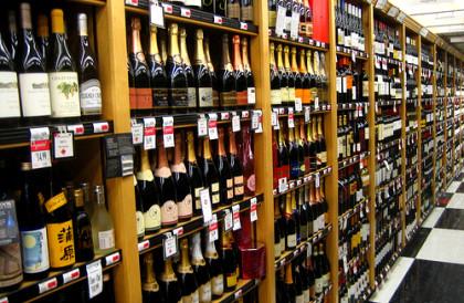 scaffale_vino_supermercato