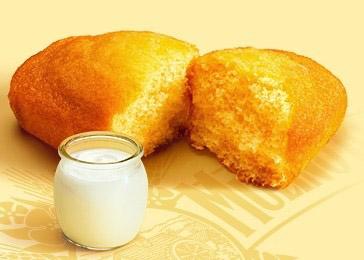 mulino-bianco-plumcake