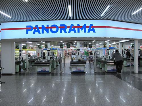 panorama-ipermercati