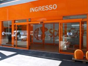 estreno_ingresso