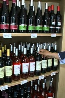 acquisti-vino