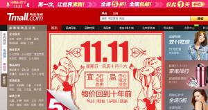 Tmall-Homepage-Nov11