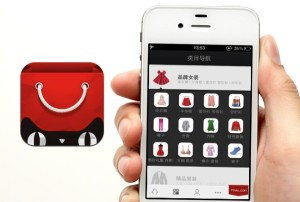 Tmall-for-iPhone-app