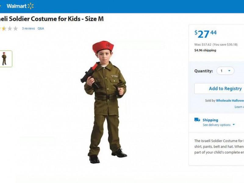 Walmart-costume-11-800x600