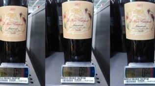 vino-novello-531304.660x368